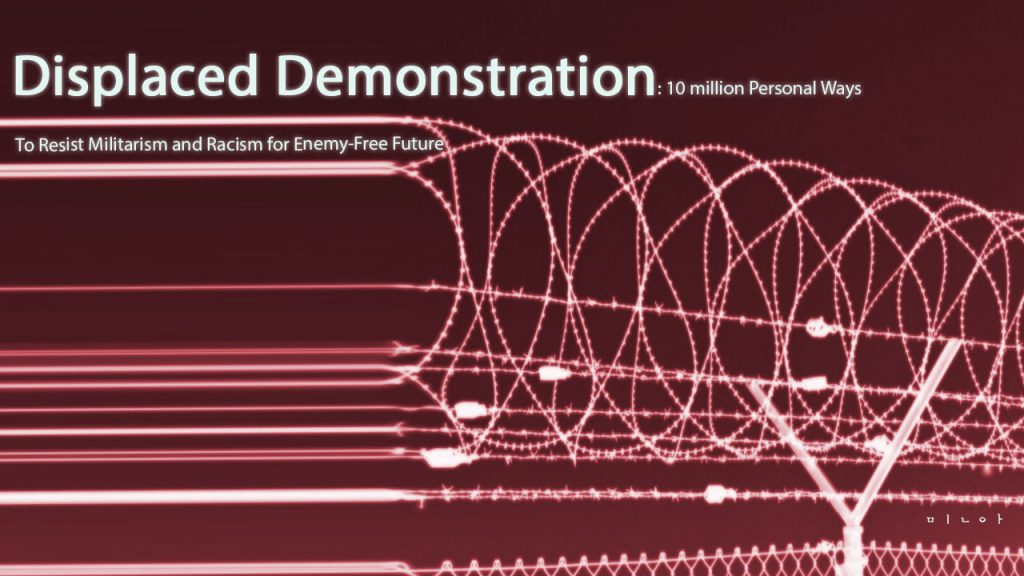 Displaced Demonstration Promo_Red